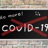 SpO2とは。正常値は?異常値は?新型コロナウィルス感染を早期発見するために…