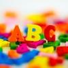 オンライン英会話 子供 ブログ で リップルキッズパークの授業の流れを紹介。休むとき
