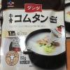 コムタンスープ 簡単 ダシダ でコムタンクッパ作ってみた【ブログ】