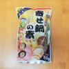 業務スーパー 鍋つゆ が安くて美味しい。ブログで紹介【寄せ鍋の素】