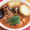スープカレー レトルト使って簡単レシピ。スパイスの香りとコクが美味しい【ブログ】